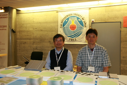 210 Geochemical Society of Japan